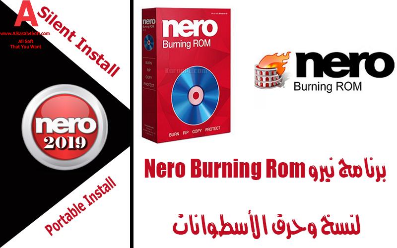 تحميل Nero Burning ROM كامل مع التفعيل,تحميل برنامج نيرو كامل,تحميل Nero Burning ROM مع التفعيل,مفتاح Nero Burning ROM,تفعيل برنامج نيرو 2020,كراك Nero 2020 Burning ROM,تنشيط Nero Burning ROM,تحميل Nero Burning ROM مع الكراك,تحميل Nero Burning ROM كامل,ترخيص Nero Burning ROM,سيريال Nero Burning ROM,تحميل Nero Burning ROM نسخة محمولة,تحميل برنامج Nero 2020 Burning ROM,تفعيل Nero 2020 Burning ROM,تحميل برنامج نيرو للحرق مع التفعيل,تحميل برنامج نيرو 2020 كامل