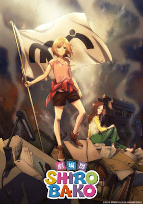 "Primer póster de la película de ""Shirobako"" (シロバコ)."