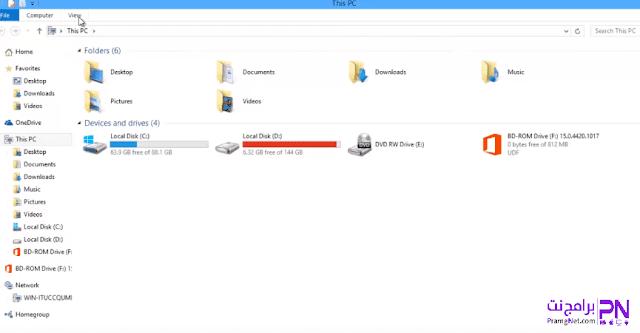 عرض الملفات المخفية من ويندوز 10