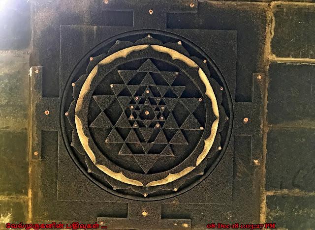 Vishwanath Eswarar Temple Thirupapuliyur