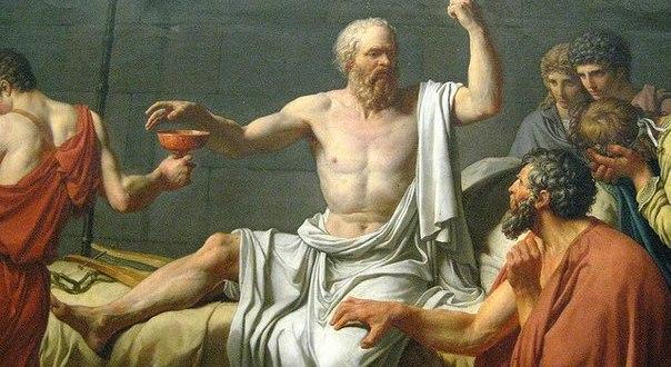 Sokrates u idom