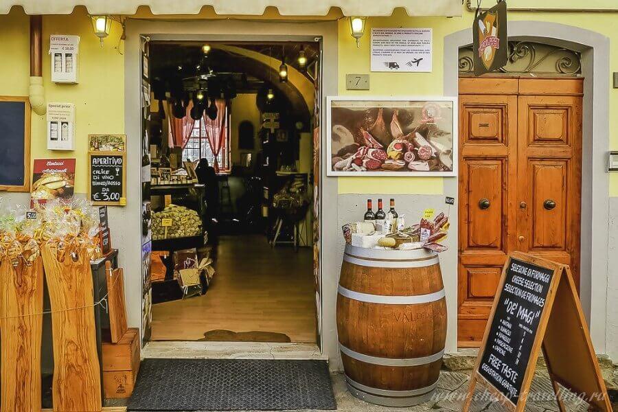 Продажа итальянского вина