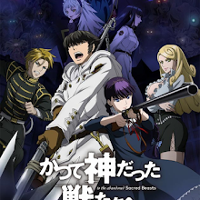"El anime ""Katsute Kami Datta Kemono-tachi e"", anuncia nuevo integrante para el reparto"