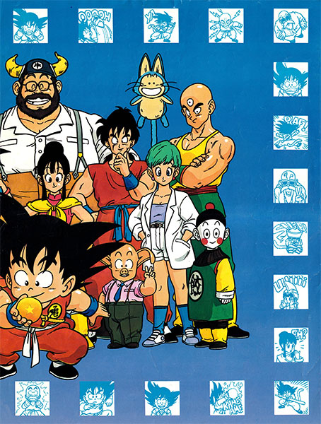 Posters Dragon Ball Matutano 16