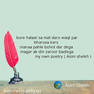 world best sad shayari bura waqt by Asim sheikh, sayari, shayari on sadness, shayari on lovers, shariya, shayari on sadness, sadness sayri, urdu sayri, urdushayari, shary urdu, lovely shayris, shayaris for love, shayari urdu, shayari in urdu, urdushayari, shary urdu, guft, ser sayari, shayari about love, shayari with image, urdu sayri, shary urdu, ghazals, dar shayri, urdu shayri, poet urdu, urdu poetry, bewfa shayri, sagai shayari, shayaris urdu, shayari on books, dar shayri, shayari for lover in urdu, urdu love shayari, urdu shayari about love, urdu shayari on love, shayari for love in urdu, shayari on mohabbat, love shayari image, image with shayari, sher shayari, shairi, poet urdu, | urdu poetr, share shayeri, image with shayari, romantic shayaris, romance shayri, urdu shayari hindi, shayari on books, urdu shayri, shayaris on zindagi, share shairy, shama shayari hindi, urdu shayris, shayaris on love in urdu, best shayar in hindi, sher, urdu shayri, shari, book shayari, shayaris about love, shayari for new year, shayari urdu sad, vaadaa, shayaris on friendship, chalo, yaad shayaris, shayaris on mohabbat, shayari shayari, shayri book, shayaris on birthday, shayar, sad poetry, sad shayri, imej shayri, sairi images, urdu poet, book shayari, in urdu poetry, urdu poets, shayari on yaad, drad sayari, urdu ghazals, urdu shayris, shama shayari hindi, shayaris, aashiq, english shayari, shari in urdu, urdu shayari best, urdu word meaning, romantic urdu shayari, shayari on jindgi, ghazal in hindi, shayaris on birthday, loveshayari, shayari on maa, dard sayari, latest shayari, sar shayri, love shayri, shab a khair, gajal shayri, famous shayar, shayari dosti urdu, shabba khair, urdu mohabbat shayari, mother shayari, parveen shakir, kaifi azmi, jaun elia, ghar, sad shayari image, sad shayari with images, shayari for islam, galib, urdu shayris, hukumat, ghazals in hindi, shayari on ishq, shayari for yaad, zindagi shayaris, urdu shayari in urdu, urdu poetry about love, love urdu poetry, shayari on tanhai, shayar, shayari for farewell, shayaris on eid, eid shayari, farewell shayari, shayari for diwali, hindi shayaris on dosti, sar shayri, nazamp, dosti shayari image, shayer love, shayari book, hindi ghazals, urdu shayri in hindi, chand shayari, urdu ebooks, urdu shayari best, shayari of holi, shayari on judai, diwali shayri, ghazal urdu, raat, kaun hai, dosti shayari with image, shayari on ishq, hindi urdu shayari, shayari images romantic, taraana, ek raat, shayari on mother, islamic shayari  shayri for maa, dosti shayari in urdu, hindi shayari mohabbat, urdu hindi poems, sher o shayari urdu, qurbat meaning, watan shayari, shayari on wafa, shayari on mehndi, intiqaam meaning, bewafa shayari urdu, ijazat, holi shayari, gazal hindi, shayari on life, haasil, shayari images in urdu, sad sayri, naya sal ka sayri, bura waqt quotes in english, guzra waqt shayari, waqt thought in hindi, bura waqt shayari in english, hindi shayari waqt nahi, waqt status in english, waqt halat shayari, waqt shayari 2 lines, very sad shayari, sad shayari status, sad shayari in hindi for girlfriend, sad shayari in english, zindagi sad shayari, sad shayari with images, sad shayari urdu, 2 line sad shayari hindi, sad shayari photo, sad shayari wallpaper