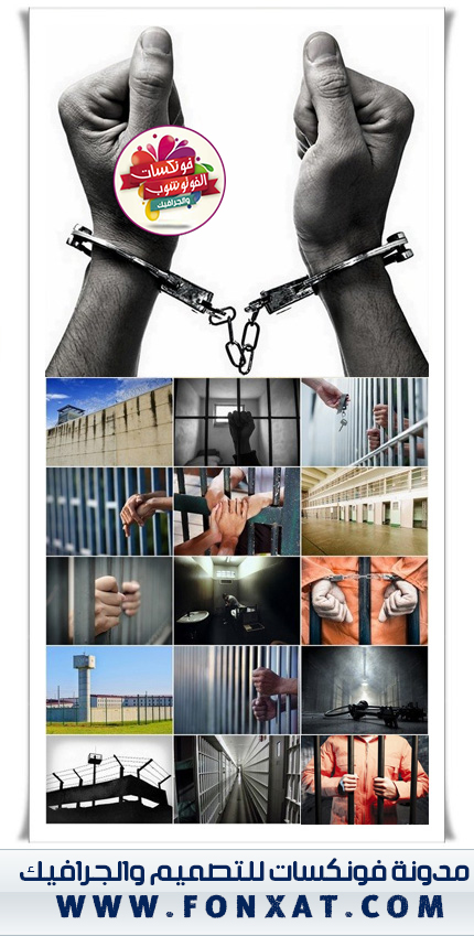 Jail And Prisoners Behind Bars
