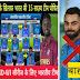 विंडीज सीरीज को लेकर भारत कर सकता है बड़े फेरबदल, इन तीन बल्लेबाजों को मिल सकता है मौका