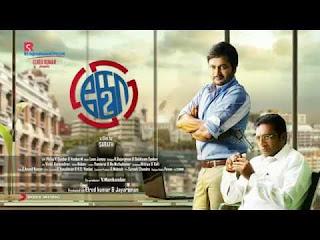 Ko 2 2016 Full  Tamil Movie In HD Watch & Download