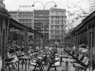 Athènes 1989