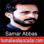 https://humaliwalaazadar.blogspot.com/2019/09/samar-abbas-nohay-2020.html