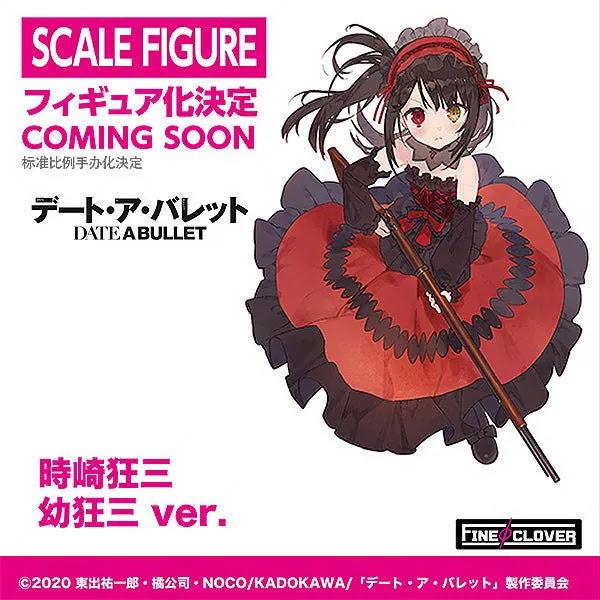 Date A Bullet 1/7 Scale Figure Kurumi Tokisaki (Young Kurumi Ver.)