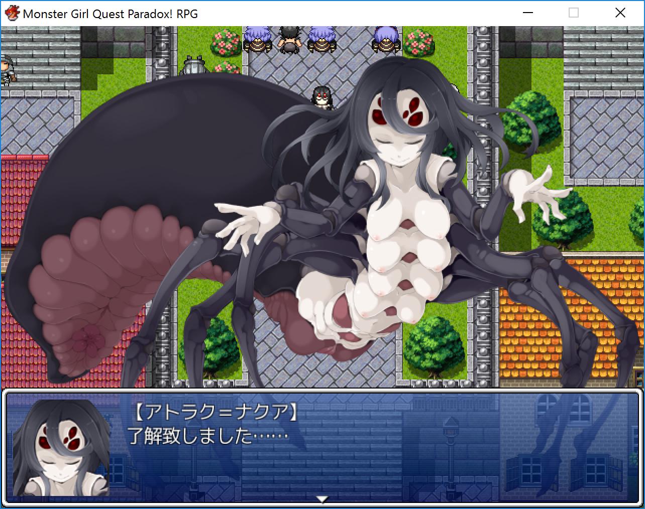 Monster Girl Island Eris