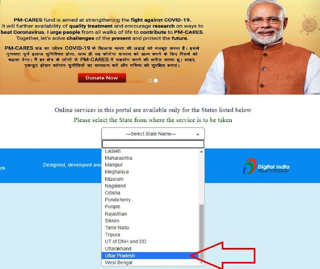 Apply Online Learning Licence Uttar Pradesh