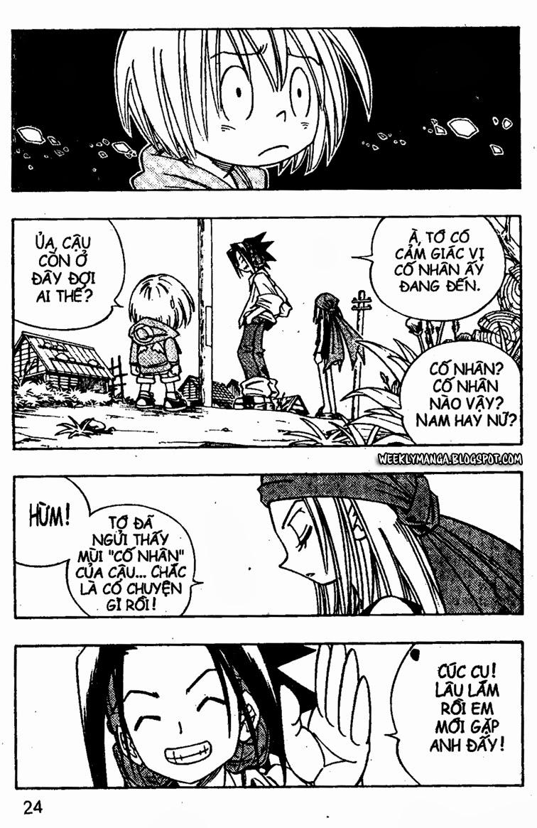 Shaman King [Vua pháp thuật] chap 149 trang 2