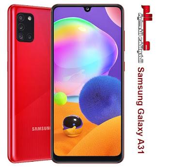 مواصفات جوال سامسونج جالاكسي اي31 - Samsung Galaxy A31    متــــابعي موقـع عــــالم الهــواتف الذكيـــة مرْحبـــاً بكـم ، نقدم لكم في هذا المقال مواصفات و سعر موبايل و هاتف/جوال/تليفون سامسونج جالاكسي Samsung Galaxy A31 - الامكانيات/الشاشه/الكاميرات/البطاريه سامسونج جالاكسي Samsung Galaxy A31 - ميزات سامسونج جالاكسي Samsung Galaxy A31 - مواصفاتسامسونج جالاكسي اي31