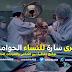 """توقيع إتفاقية بين """"الكناص""""  والعيادات الخاصة للتكفل بالنساء الحوامل"""