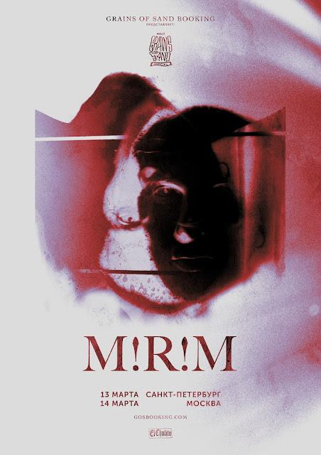 M!R!M в России