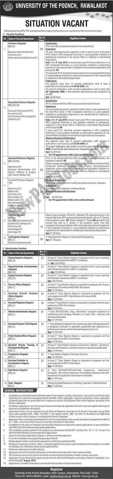 Jobs in University of Poonch Rawalakot (2018) Govt Vacancies
