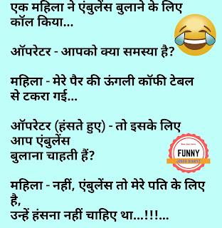 Jokes funny shayari