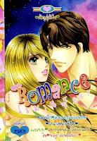 ขายการ์ตูนออนไลน์ Romance เล่ม 287