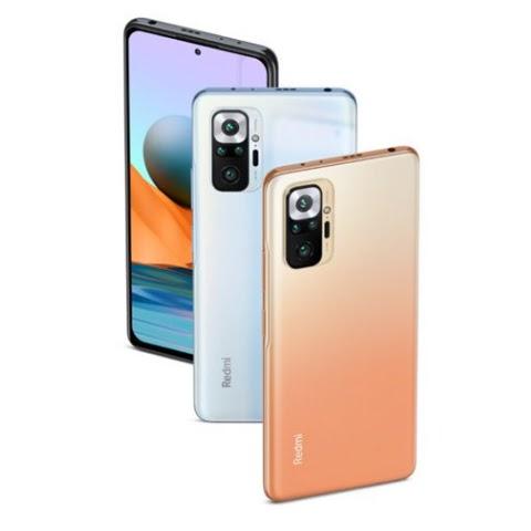 Xiaomi Redmi Note 10 5G: শাওমি রিডমী নোট ১০ ৫জি