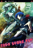 Persona 3 The Movie 1-Spring of birth