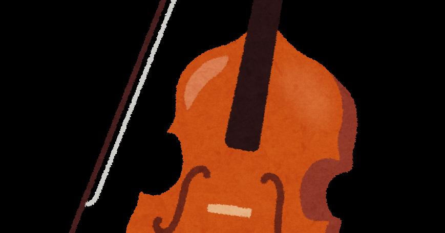 コントラバスのイラスト音楽 かわいいフリー素材集 いらすとや