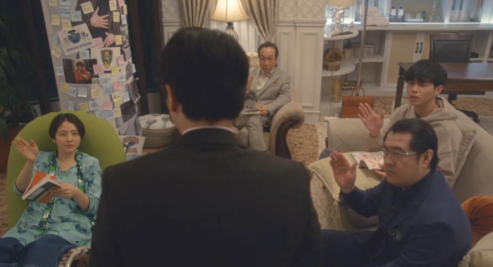 Review Dorama - The Confidence Man JP