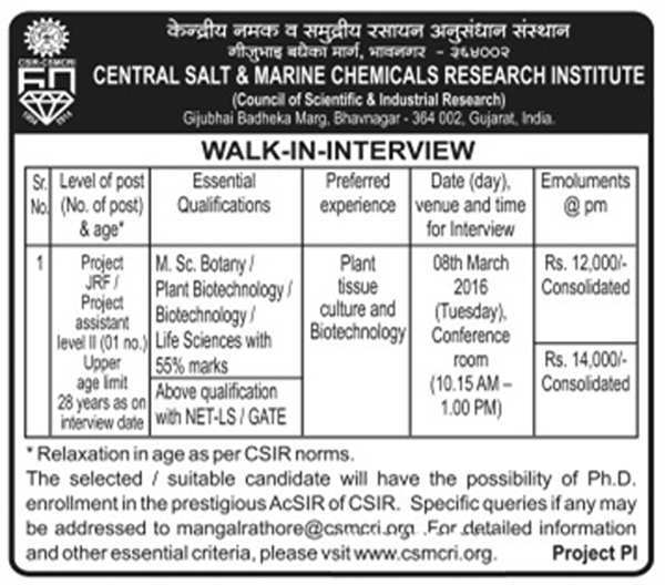 CSMCRI Bhavnagar JRF & Project Assistant Recruitment 2016
