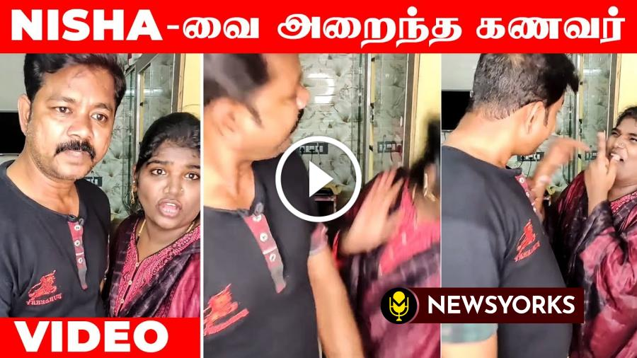 Aranthangi nisha and husband makes a video viral