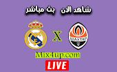 نتيجة مباراة ريال مدريد وشاختار دونيتسك اليوم بتاريخ 01-12-2020 في دوري أبطال أوروبا