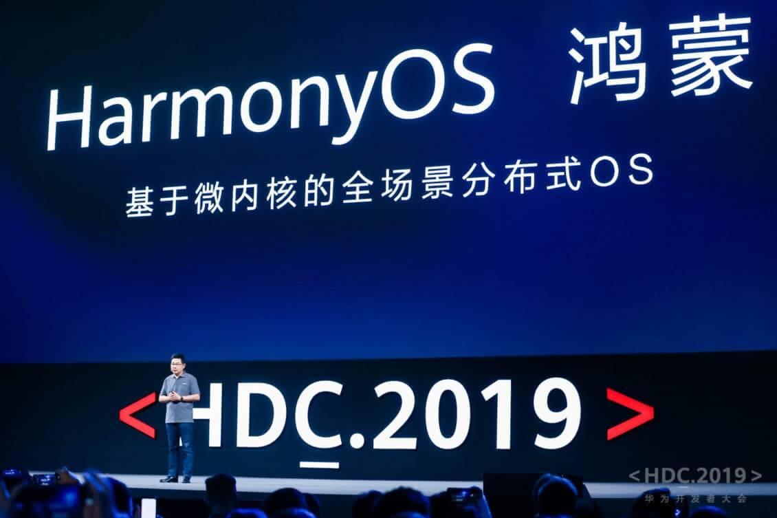 خصائص ومميزات نظام هواوي HarmonyOS الجديد