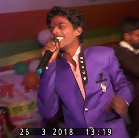 Om Prakash Akela