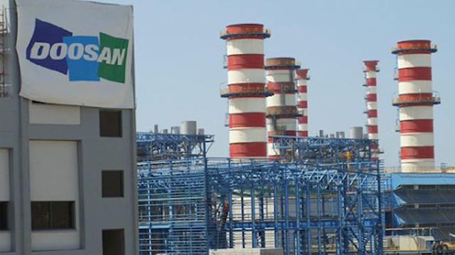 Lowongan Kerja Project Contact Engineer dan Civil Structure Engineer  PT. Doosan Heavy Industries Indonesia Cilegon