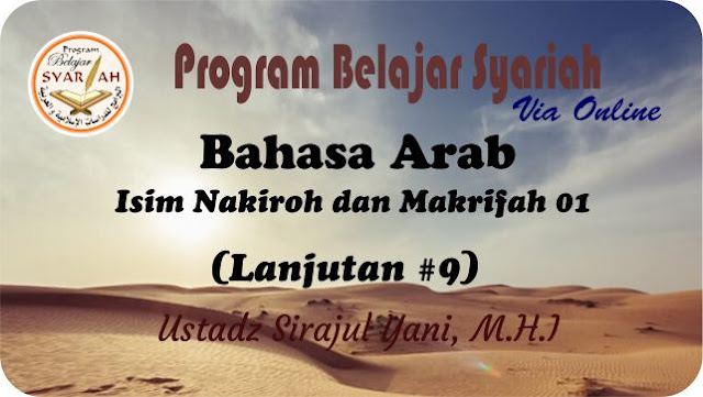 Isim Nakirah dan Ma'rifah 01
