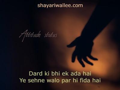 attitude dialogue status hindi