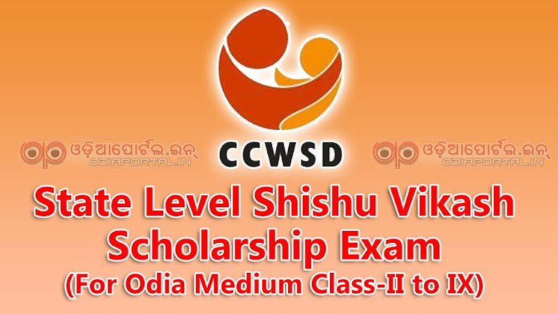 ccwsd state exam 2018, sikshya bikash samiti, admit card online download, 20th State Level Shishu Vikash Scholarship Exam 2018 (For Odia Medium Class-II to IX) Online Application form, online registration, Centre for Child Welfare & Social Development ccwsd scholarship, medhabruti for sishu mandir students,odia medium students, sri aurobindo utkalmani school students.Apply Online For State Level Shishu Vikash Scholarship 2018 (For Odia Medium Class-II to IX) class 2nd, 3rd,4th, 5th, 6th, 7th, 8th, 9th class apply online