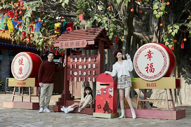 Ngong Ping 360 presents Fortune Walks in 360