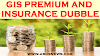 दोगुना हुआ समूह बीमा कटौती और बीमा राशि - GIS Premium  Amount and Insurance Dubble