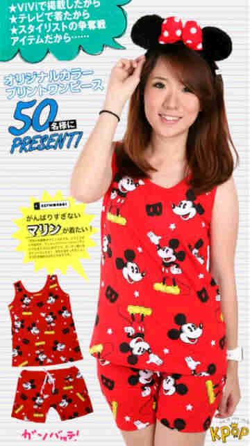 Setelan, Kaos, Mickey Old Fullprint