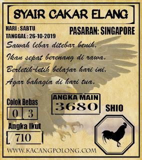 SYAIR SINGAPORE 26-10-2019
