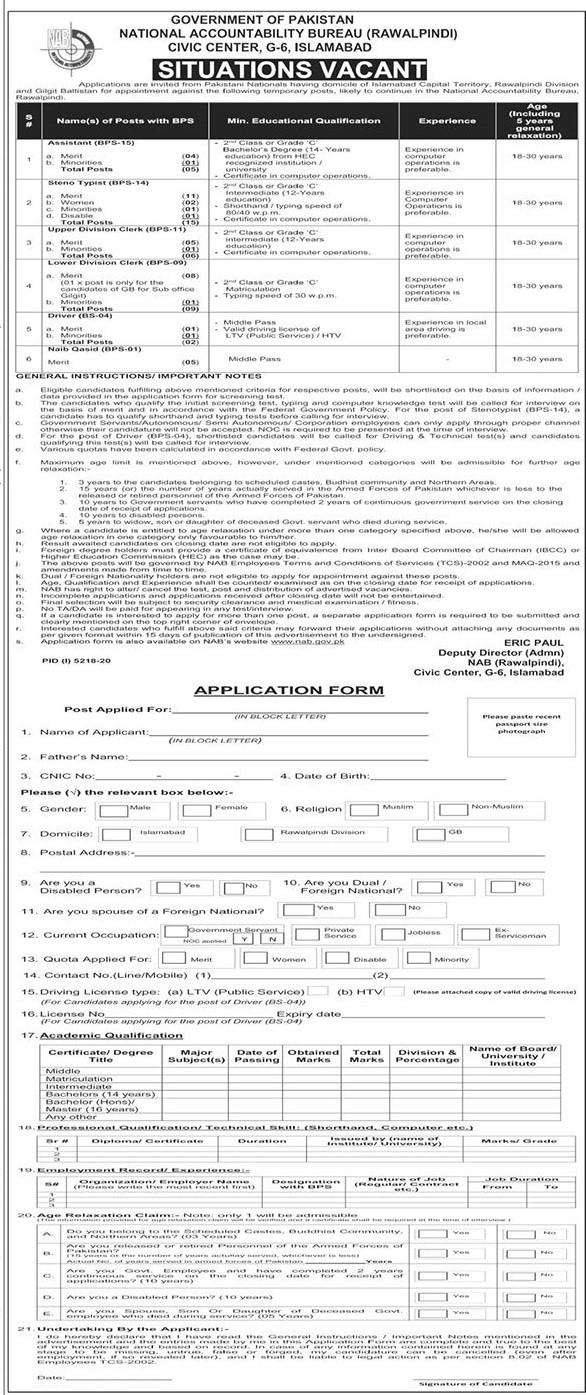 NAB Jobs April 2021 - National Accountability Bureau (NAB) Rawalpindi Jobs 2021 in Pakistan