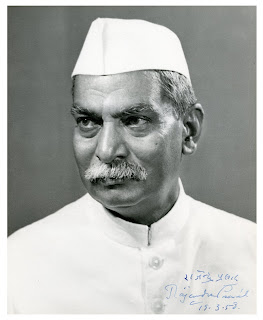 https://www.deshratnakumar.com/2020/01/dr-rajendra-prasad.html