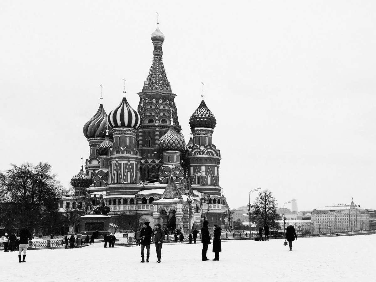 Праздники города Москвы