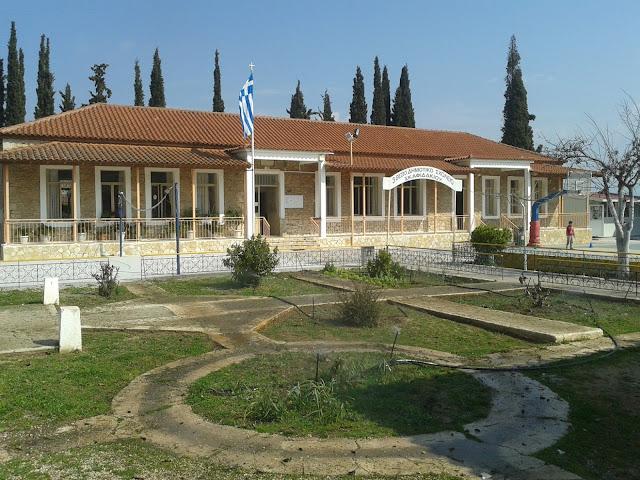 Ευχαριστήριο του συσσιτίου Ευαγγελιστρίας Ναυπλίου προς το Δημοτικό Σχολείο Σκαφιδακίου