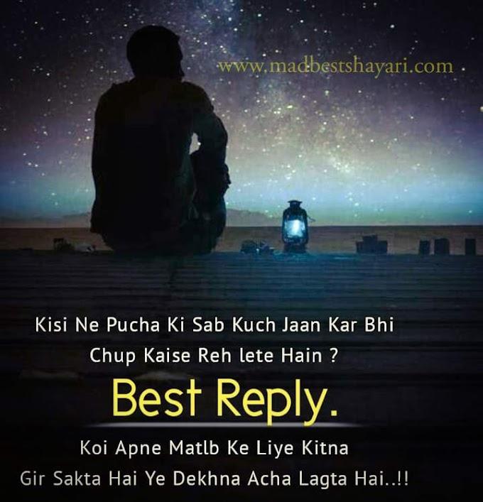 [Top] 15 Sad Shayari Status For Boys Dp in Hindi Sad Shayari For Whatsapp & Helo App - MadBestShayari