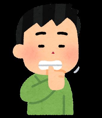 爪を噛む人のイラスト(男性)