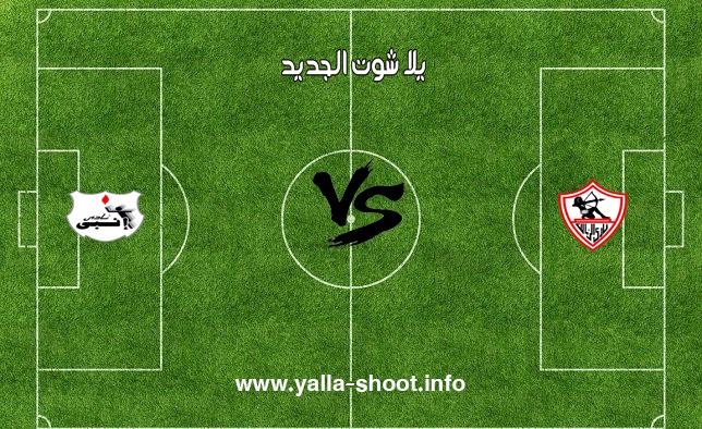 الزمالك يتعثر أمام إنبي في الجولة السادسة من الدوري المصري