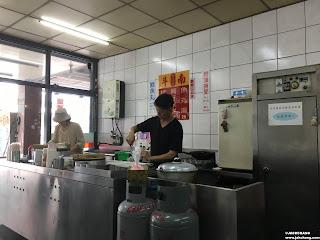 斗南米糕廚房
