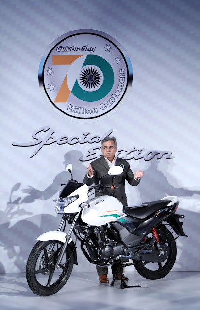 Pawan Munjal, Chairman, Managing Director & Chief Executive Officer, Hero MotoCorp Ltd at the launch of all new Achiever 150 in New Delhi.
